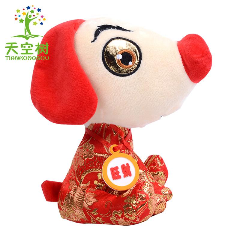 喜庆狗狗美奇新年娃娃年礼物眼睛金色毛绒玩具偶30厘米礼品小狗广州市公仔林玩具礼品有限公司图片