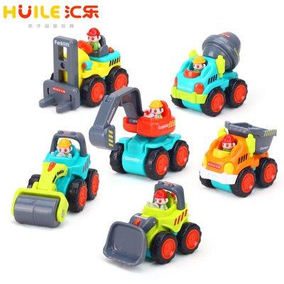 匯樂玩具(HUILE TOYS)口袋工程車 305A 慣性迷你口袋汽車模型兒童男孩玩具車套裝