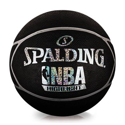 斯伯丁SPALDING篮球室外篮球橡胶材质 83-497Y 星形表皮 银色闪光七号篮球(标准男子比赛用球)