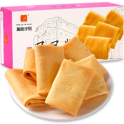 葡韵100g原味凤凰卷饼干老式手工鸡蛋卷澳门特产茶点小吃零食