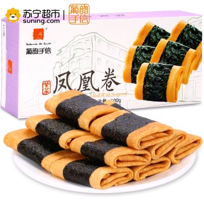 葡韵100g紫菜海苔凤凰卷饼干老式手工鸡蛋卷澳门特产茶点小吃零食