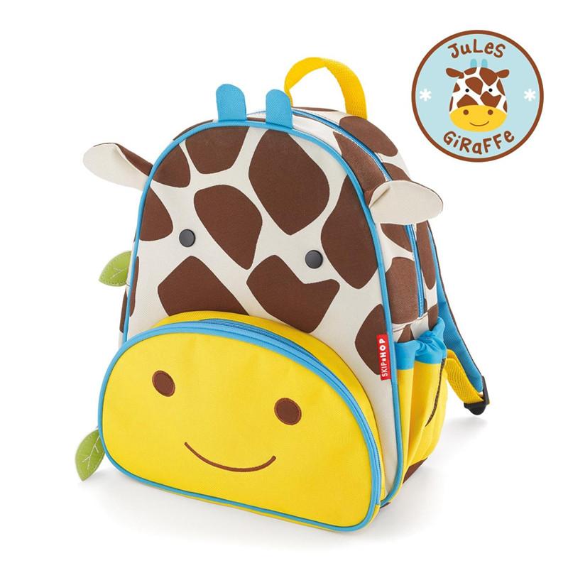 skip hop动物书包儿童宝宝幼儿园背包 长颈鹿