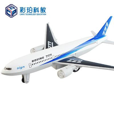 彩珀合金飛機模型民航A380客機777仿真兒童玩具飛機客機聲光版 顏色隨機