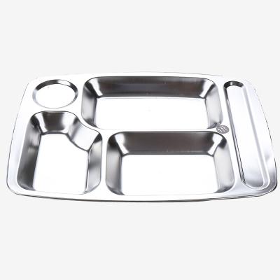 加厚加深长方形快餐盘成人不锈钢餐盘五格学生食堂餐厅餐盘分格盘