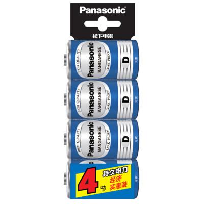 松下(Panasonic)R20NU/4SC碳性1号大号D型干电池4节R20适用于热水器煤气燃气灶手电筒