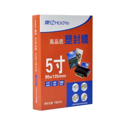 豪亿(HooYe)塑封膜5寸80MIC标准优质护卡塑封膜照片相片塑封膜100张/包
