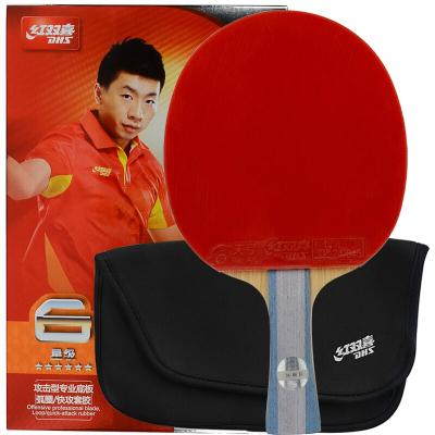 紅雙喜DHS六星級乒乓拍比賽訓練橫直拍成品拍