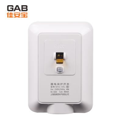 佳安宝(GAB) 佳安宝带漏电?;て?2A适用于柜机空调热水器空气开关断路器 3P家用