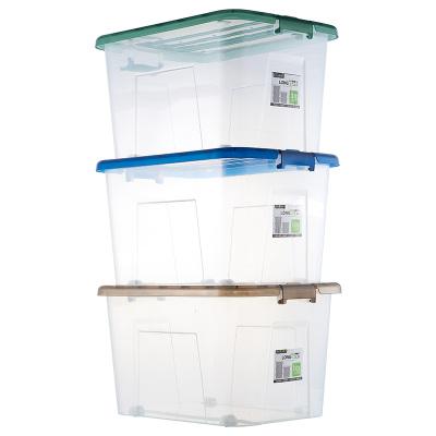 龙士达(LONGSTAR) 北欧风特大号55L收纳箱PP材质收纳箱 整理箱 带滑轮 大号有盖衣服储蓄储物玩具整理箱子