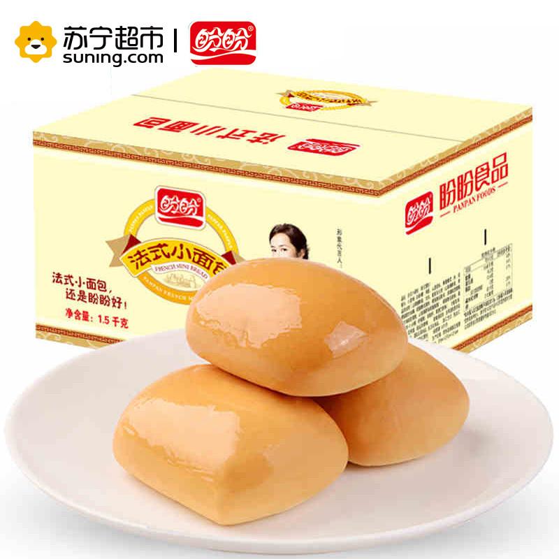 盼盼法式小面包(软式面包)1500g美味早餐休闲零食图片