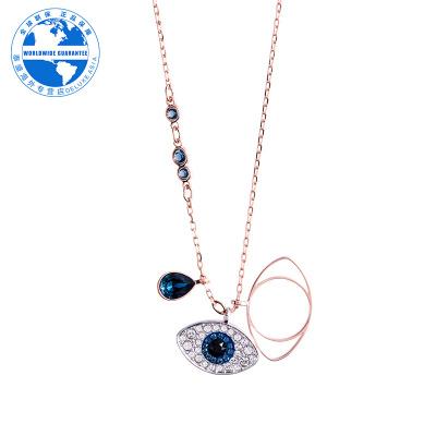 SWAROVSKI施华洛世奇恶魔之眼水晶项链米兰达可儿 人造水晶 送恋人 5172560