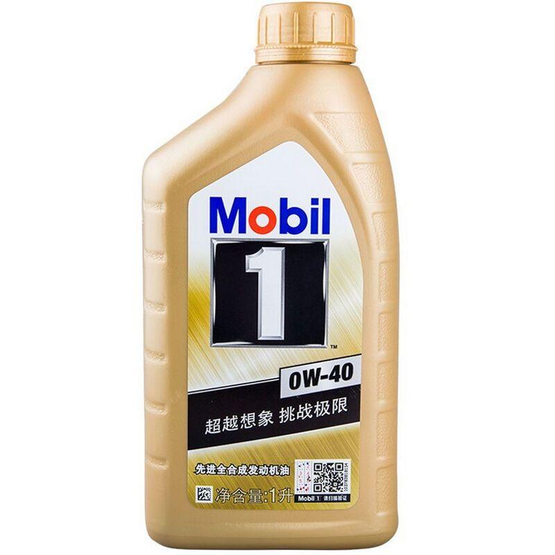 2019全球润滑油排行榜_全球十大润滑油排行榜 润滑油哪个牌子最好用