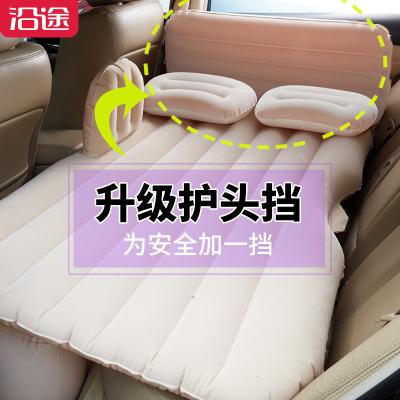 沿途(yantu)車載充氣床 汽車成人床墊 后排旅行床轎車中后座suv睡墊車震床車中床車內戶外家里 分體米色帶護頭擋