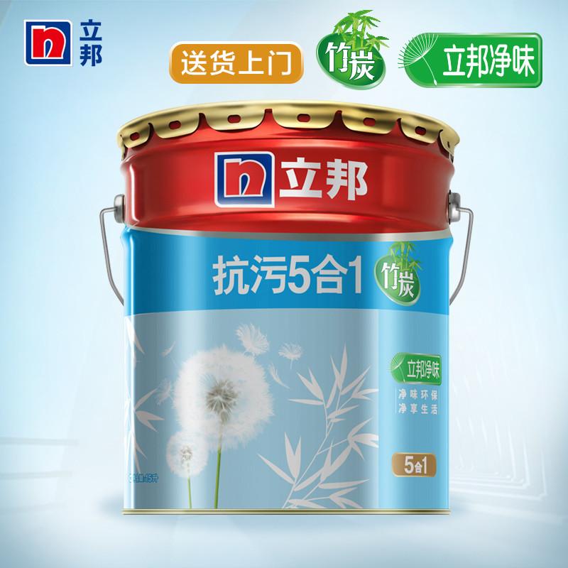 油漆大桶是多少升