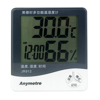 美德时912大品牌货 办公室家用室内电子温湿度计 婴儿房数显干湿温度计 用料芯片更有保证 高精度温度湿度计