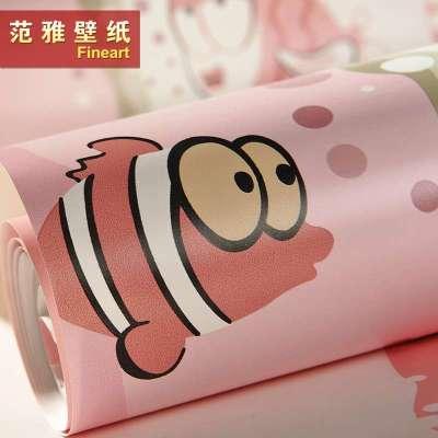 范雅壁纸纯纸壁纸卧室背景墙可爱卡通小鱼儿童房墙纸欧雅6a15