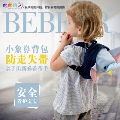 抱抱熊嬰兒防走失帶寶寶防走失帶幼兒童防走失帶 背包親子帶棉604D MOBY BABY