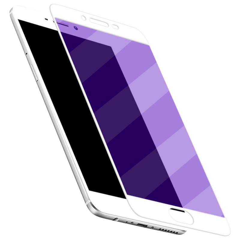 特兰恩 【抗蓝光】全屏覆盖钢化玻璃膜高清手机保护贴膜 适用于oppor9