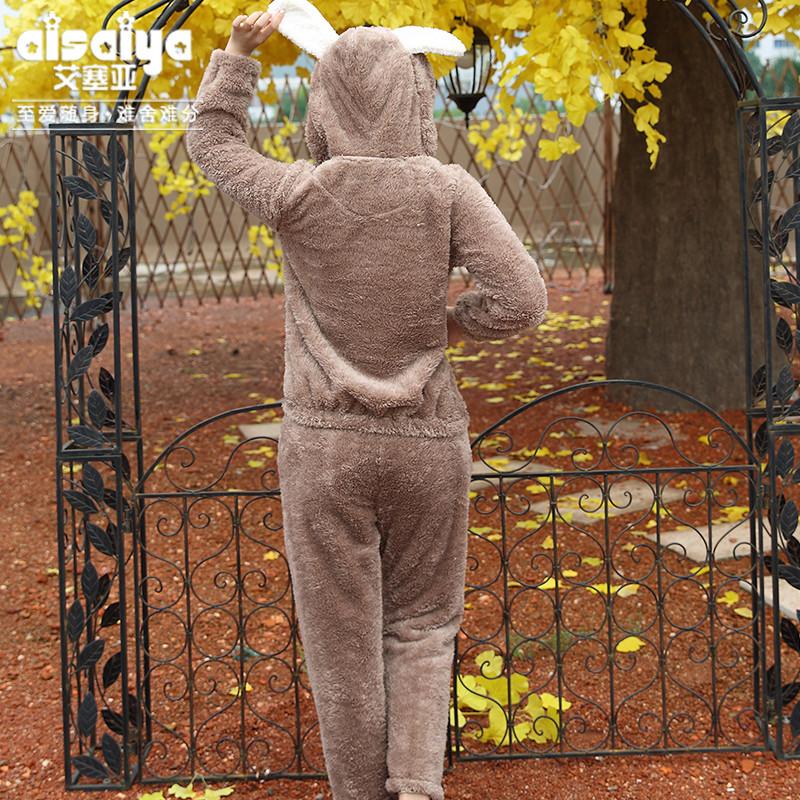 艾塞亚加厚珊瑚绒连帽睡衣女冬季法兰绒兔耳朵可爱猫咪女士家居服