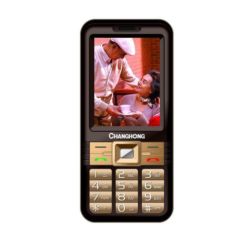 手机大色站_大字体大音量直板移动/联通2g老人手机老年手机咖啡色
