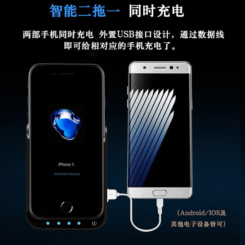 索士苹果iphone6背夹电池充电宝移动电源iphone6s专用