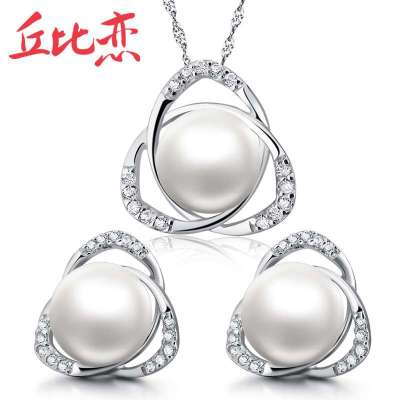 丘比恋 爱的绽放 天然珍珠 925银套装 女 韩版时尚饰品 生日礼物