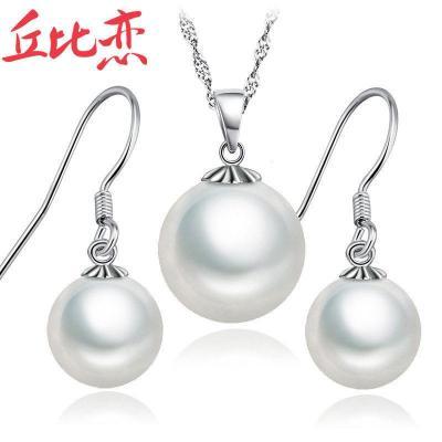 丘比恋 925银 贝壳珍珠套装 耳环项链 女士款 时尚饰品 韩版时尚饰品0