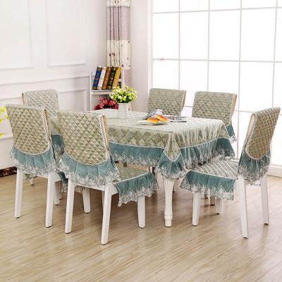 【年货节 85折】凡轩 餐椅垫套装现代简约餐桌布茶几布椅套椅子罩椅子套长方形桌布