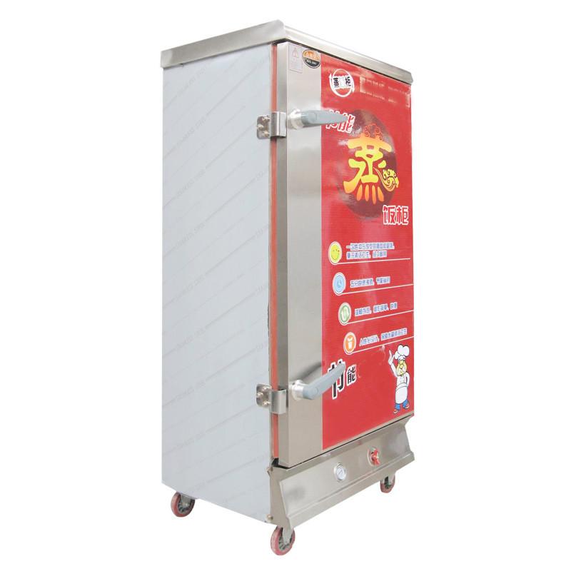 首厨6盘全发泡商用不锈钢蒸饭柜 蒸包柜 节能蒸饭箱蒸饭车