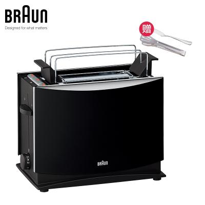 博朗(Braun) HT450多士爐早餐烤面包機 雙面吐司機家用全自動雙面烘烤2片烤面包機 帶烤架