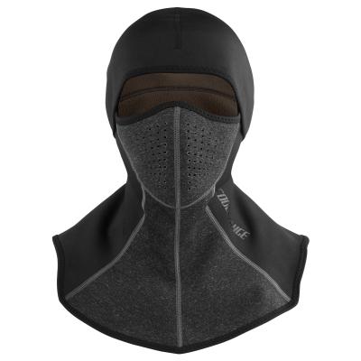 酷改(CoolChange)騎行頭套保暖防風面罩全臉摩托車戶外滑雪防寒防霧霾口罩男女秋冬