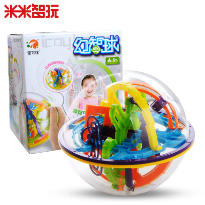 米米智玩 兒童智趣3D立體迷宮球智力球魔幻軌道走珠100關益智玩具解鎖闖關
