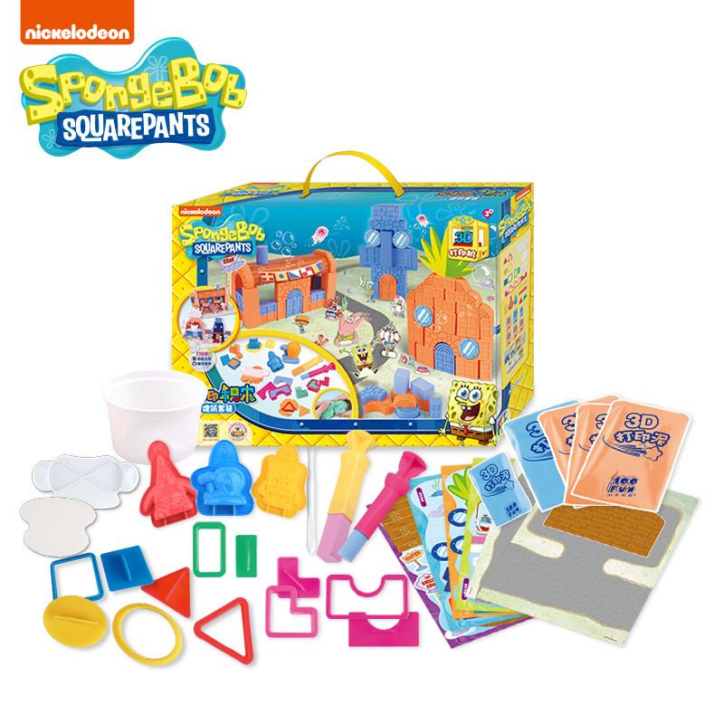 海绵宝宝 3d打印泥儿童彩泥橡皮泥手工diy动手制作玩具打印积木建筑套
