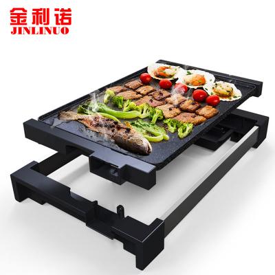 金利诺(JINLINUO)韩式电烤盘多功能家用电烤炉烤肉锅电烧烤炉无烟铁板烤肉