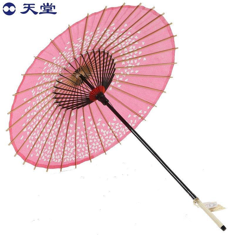 天堂伞 古典工艺油纸伞 防晒遮阳伞 礼品包装伞 演出道具伞 1633e浪漫