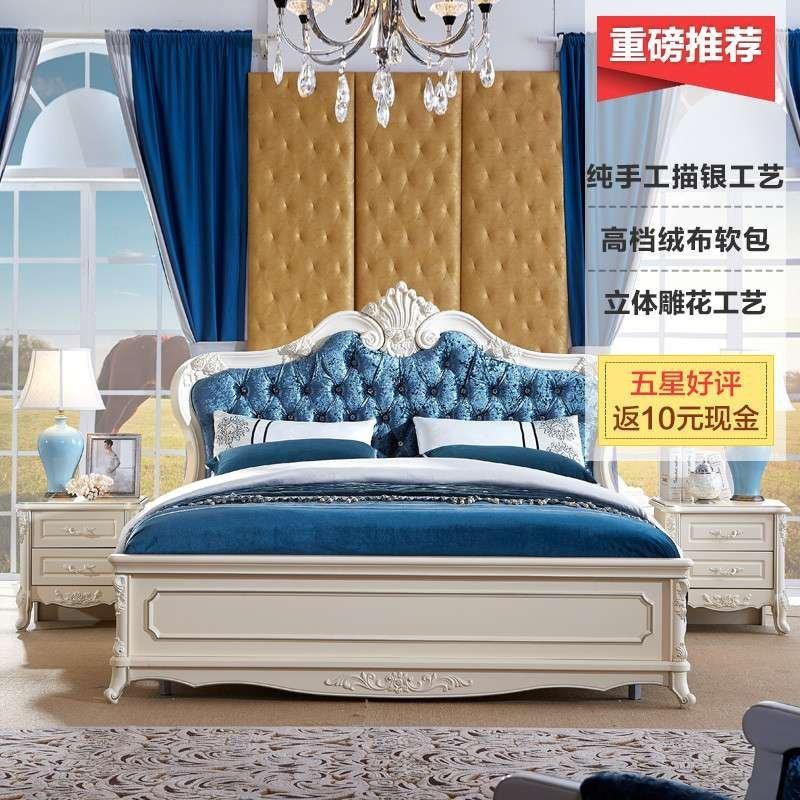 双虎家私 欧式家具套装 1.8米双人大床 法式卧室家具套餐组合15f1