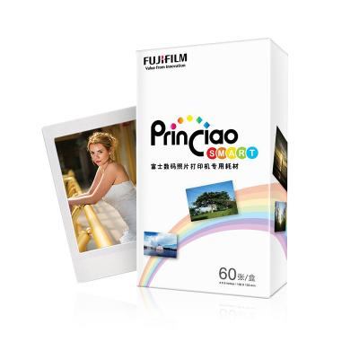 【富士官旗】富士/FUJIFILM Princiao Smart小俏印 打印機相紙色帶