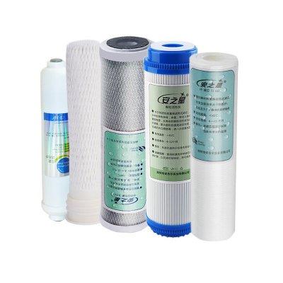 安之星AZX-08UF-C3+2B五级超滤净水器全套5支滤芯第1到第5级厂家直销正品保证