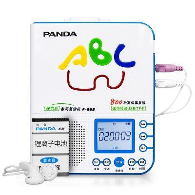 熊貓(PANDA)F-365 復讀機磁帶u盤插卡mp3磁帶機英語學習磁帶播放機卡帶機錄音機 可充鋰電(藍色)