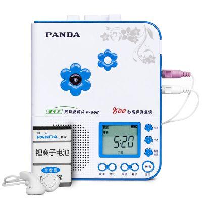 熊貓(PANDA) F-362復讀機學習機錄音機 磁帶機 英語學習機,復讀機 磁帶播放機無內存藍色