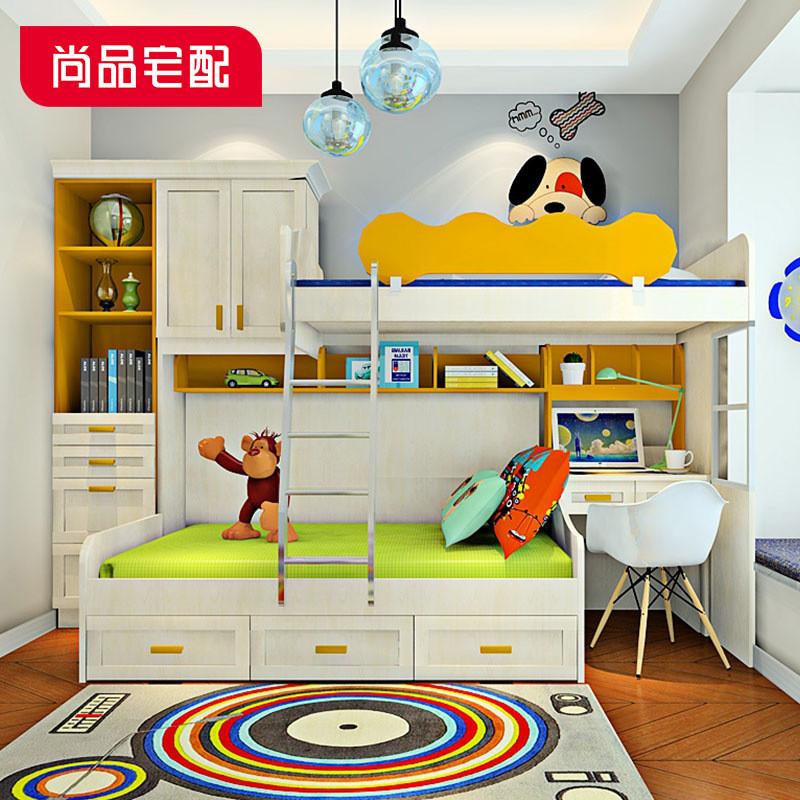 尚品宅配儿童房全屋定制家具上下床整体衣柜书桌书柜定制预付金