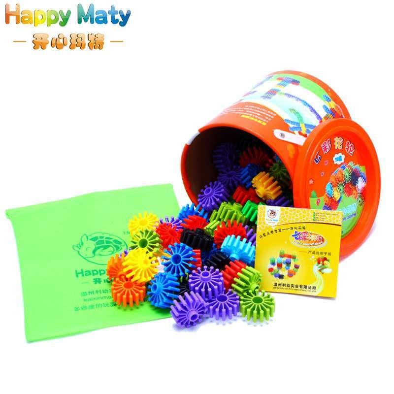 开心玛特 齿轮积木塑料拼插拼装乐高式桶装积木 益智幼儿园玩具