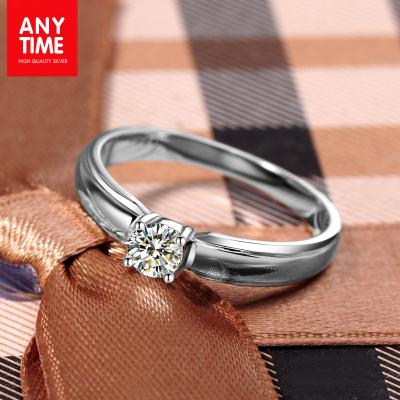 Anytime銀飾品鑲鉆鋯石單鉆S925白金色女士戒指戒子生日禮物刻字0775