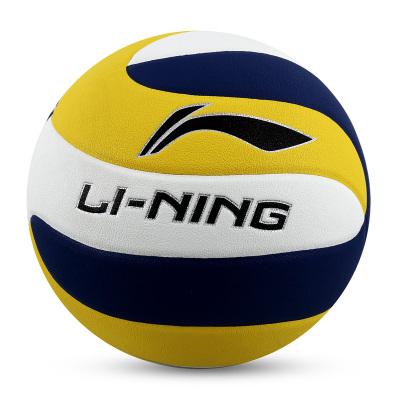 李宁排球5号中考儿童大学生比赛训练专用不伤手充气软式排球正品