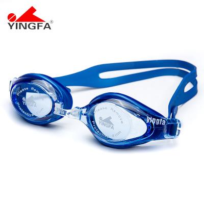 英發(YINGFA) 泳鏡平光高清防水防霧舒適平光游泳鏡成人青少年游泳眼鏡 Y2900AF