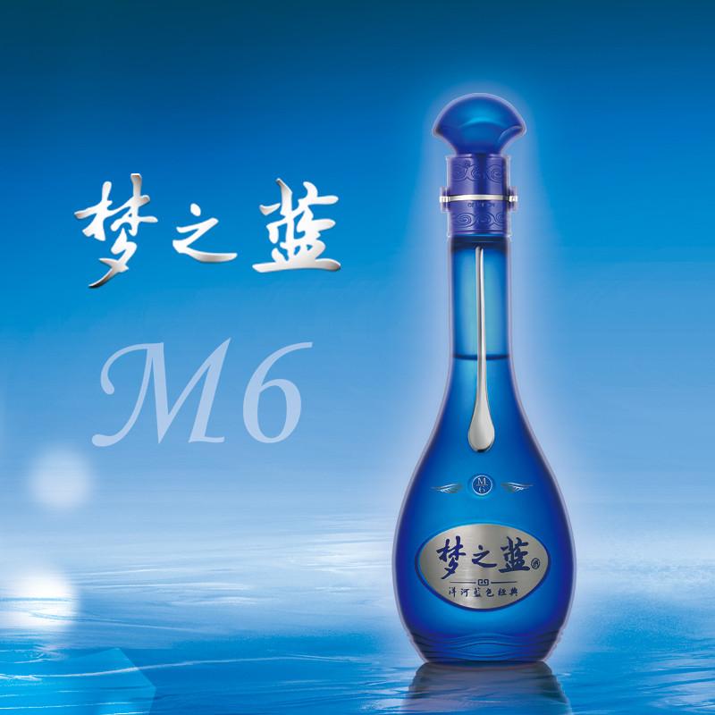 洋河梦之蓝m6 52度 500ml 4瓶 整箱 蓝色经典 洋河官方旗舰店