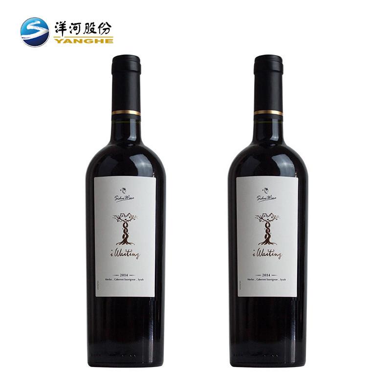 洋河股份 原瓶进口正宗智利葡萄酒 星得斯爱未停红酒12.5度750ml 双瓶