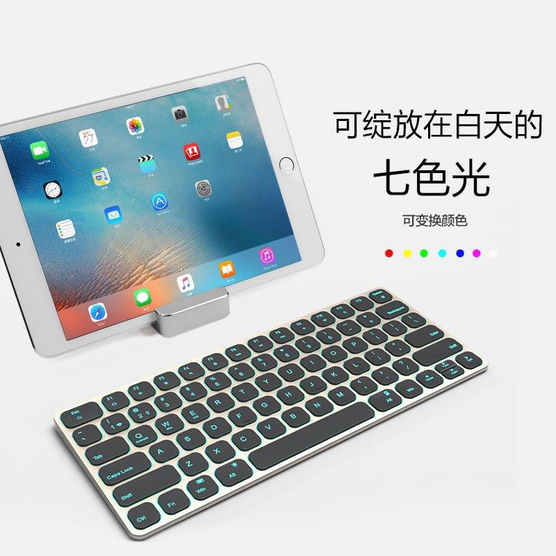 bow航世 苹果平板手机无线蓝牙键盘 笔记本imac电脑有