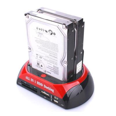 STW 多功能硬盘底座2.5/3.5寸IDE/SATA双用硬盘底座带读卡器USB2.0HUB