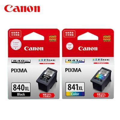 佳能(Canon) PG-840XL CL-841XL墨盒大容量套裝MG2180 3180 3580 4180MX438